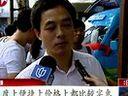 上海:评价餐饮车解决陆家嘴白领用早餐难
