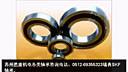 苏州进口轴承㊣《SKF》██████22230CC/C3W33轴承███████