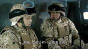 恐怖分子抓了美女,要拿美女换直升机,短暂时间内警察要找到地址
