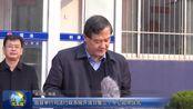 2我县举行司法行政系统开放日暨三个中心启用