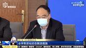 """上海市交通委:公交车辆、地铁车厢陆续推""""防疫登记二维码"""""""