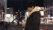 日本街头唱《第二十五个染色体》RADWIMPS【平冈优也】