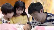 第二次也很美:安安意外晕倒,许朗看检查报告乐开花:又当爸爸了
