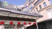 湖北省襄阳市天元四季城现状