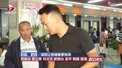 泗县、肥西:诚信让有德者更有得