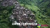 你能想象到吗?生活在云南丽江悬崖峭壁上的纳西人家