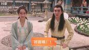【陈情令】轩离·师姐姐夫丨这两位真的希望他们结婚的人非常多