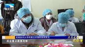 """不让""""假阴性""""患者出院 京汉两地5G远程会商"""