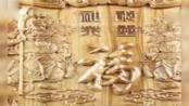 朱元璋亲自写的春联,此人胆敢不贴,事后然而还被重赏