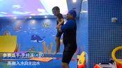 龙格杯第二届游泳锦标赛:李梓溪