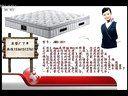 视频: ●北京床垫批发_宾馆床垫采购_北京酒店床垫定订做●