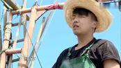 《变形计》叛逆少年拉渔网十分钟就罢工,跳海逃跑不干了!