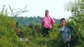 变形计:刘思琦上山割草,妈妈赶到,母女两相拥失声痛哭
