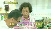 """丈母娘为李女婿精心准备了一桌的""""豆腐宴""""李女婿疯狂吐槽!"""