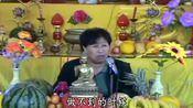 圣云法师讲法:84.风云古寺(吉林-长春市)第6集