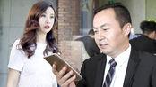 《陈翔六点半》第208集 网恋几年到女神城市,发现她早有对象!