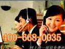 【博世≌特约(北京博世热水器维修电话)指定‖售后】】