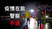 郴州市嘉禾县公安局行廊派出所疫情防控宣传片