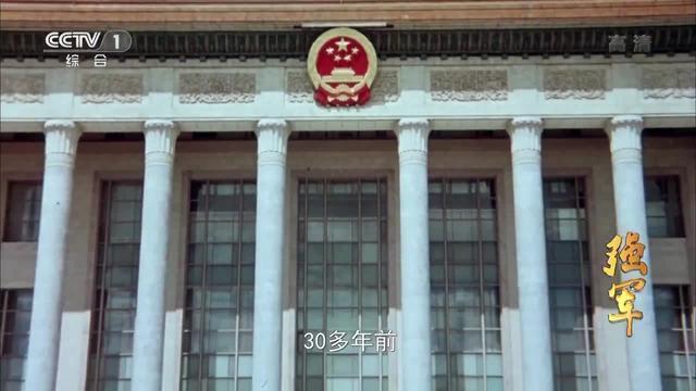 视频|习近平:扎实推进军队规模结构和力量编成改革