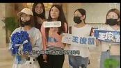 18岁未婚的王俊凯, 粉丝表白: 可以娶我吗, 小凯: 不可以, 哈哈扎心了
