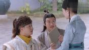 灵剑山:救下王陆,拿下盖章还捡个漂亮媳妇,闻宝这魅力可以啊