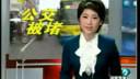 监控记录摩的司机殴打公交司机[www.juyhui.com]