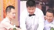 郭阳郭亮侯振鹏精彩演绎小品《谁来买单》爆笑全场