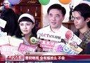 【时尚专栏秀】李安之子挑梁男一号 出道21年首度献吻 140624