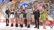 【Twice】171222 Music Station_TT(Japanese.ver) 超清!