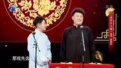 """相声:宋伟杰扮演沙僧,叫嚣要去""""揍""""女儿国国王,全场已笑疯!"""