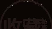 普洱茶的制作与仓储 第4集 仓型与藏茶,大师带你了解经典仓和流通仓的区别-教育-高清完整正版视频在线观看-优酷