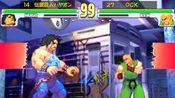 Hayao (HU) vs. Machiken (KE)