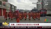 西藏:日喀则市定日县发生5.9级地震