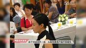赵子琪合法怀二胎 头胎为香港户籍不算超生 20130604