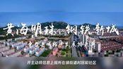 关于疫情防控,岚山区致广大居民朋友的一封信!我倡议
