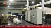 杭州最新公告:隐瞒疫情、逃避隔离医学观察等行为将列入失信名单