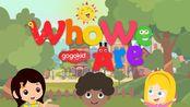 Who We Are | 英语启蒙 | 童谣儿歌 | 猜猜我们是谁呀?| gogokid兴趣实验室 | gogokid iLab Songs for Child