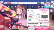 【Bang Dream】UNSTOPPABLE(EX)FULL COMBO