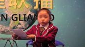童星剧场《小主播18》童星艺术教育连锁机构
