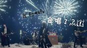 【米鹿eshika】清唱/それは恋の終わり