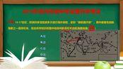 2019年苏州市初中毕业暨升学历史考试:选择题第16题