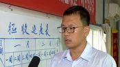 """征收一线的""""指挥家""""——记南开房地产开发公司工会主席李杨"""