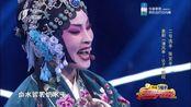 3、三位亲哥哥助阵张芝平,带来晋剧《清风亭认子》《走进大戏台》2016.9.4