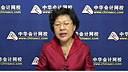 中华会计网校2016年注册税务师《税法一》教材变动解析02视频