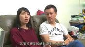 香港人的凄凉生活:本地保姆要一万四,外地保姆四千,该怎么选!