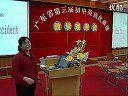 江门市新会一中说课   广东省第三届初中英语优质评比暨观摩