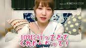【Dr.Mei个人字幕】【日向坂46】史帆妈妈去109碰到粉丝了!【加藤史帆】