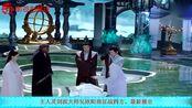 《从前有座灵剑山》热播, 郑雅文化身麻辣剑灵爆笑来袭