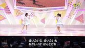 【Pyxis】「LONELY ALICE」@ 笑アニさまがやってくる in 岡山県高梁市