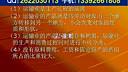 国际货运代理实务 视频教程 全套到www.daboshi.com 上海交通大学